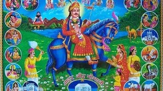 Jaharveer Goga ji Bhajan Bagar Mein Pavitir  Goga Ka Jabab Nahi  Master Hansraj