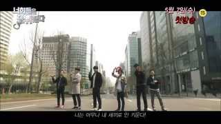 Trailer You're All Surrounded 2