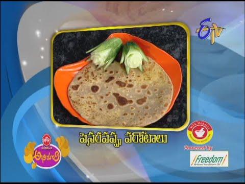 Abhiruchi - Pesara Pappu Parathalu -  పెసరపప్పు పరోటాలు video