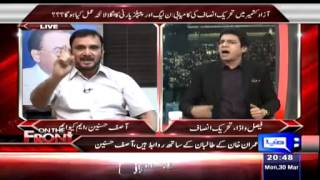 Intensive Fight Between Faisal Wada PTI & Asif Husnein MQM In Live Show