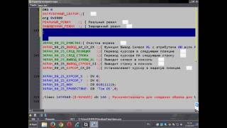 Как сделать свою операционную систему с нуля