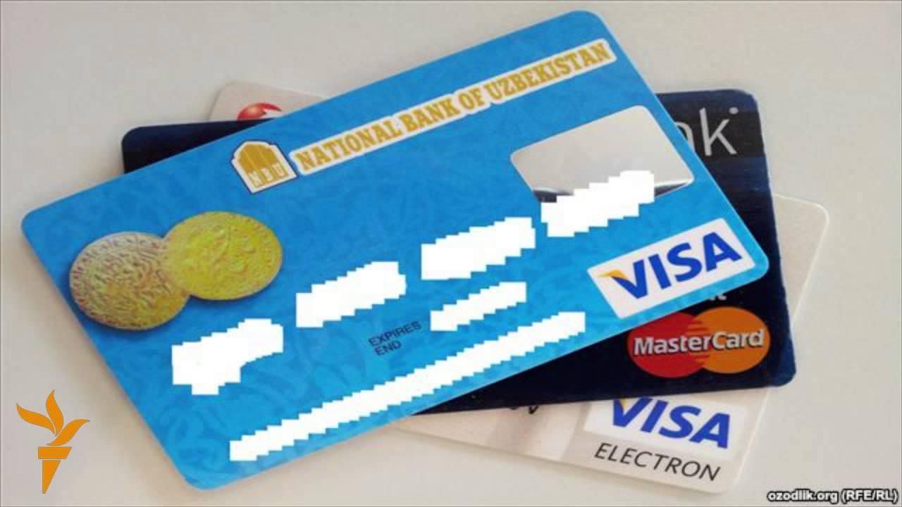 банковская карта visa gold стоимость Люберцы