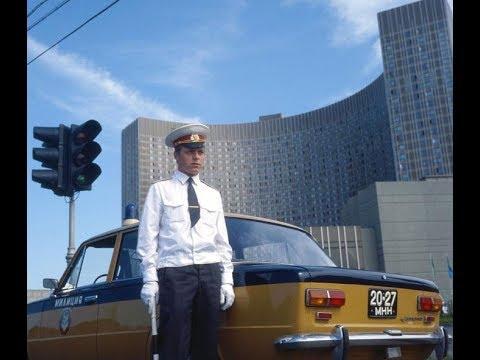 Гражданин СССР и инспектора ГИБДД РФ (ООО)