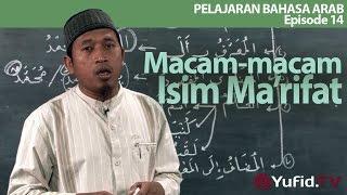 Pelajaran Bahasa Arab Episode 14 : Macam-macam Isim Ma'rifat - Ustadz Hamdan Hambali