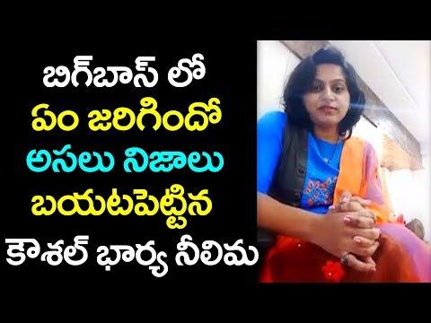 Kaushal Wife Neelima Sensational comments on Kaushal Army | Neelima Kaushal Live #9RosesMedia