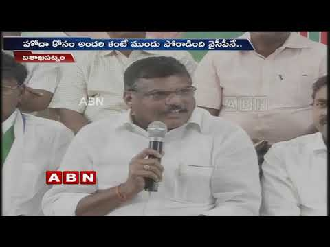 Congress -TDP tie-up is like a 420-840, saysYCP Bosta Satyanarayana