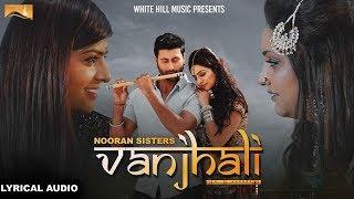 Vanjhali (Lyrical Audio) Nooran Sisters | Punjabi Lyrical Audio 2017 | White Hill Music