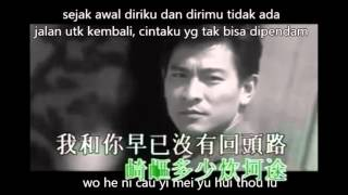 thien yi (lirik dan terjemahan)