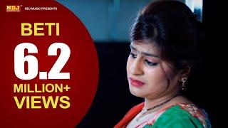Beti   New Haryanvi Song 2016 Nippu Nepewala Full HD Video NDJ Film Official