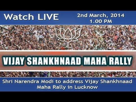 Shri Narendra Modi addresses 'Vijay Shankhnaad Maha Rally' in Lucknow