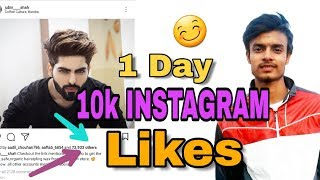 How to Increase INSTAGRAM Likes (2018)| 1 day 10k likes on INSTAGRAM