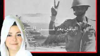 ياشرف مصر على الجبين