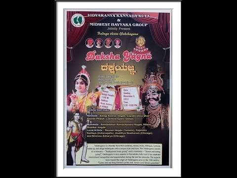 Daksha Yajna - Yakshagana - Part 1 Of 2 video