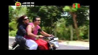 bbaria bangladesh yarhossain King Khan Movie Song Full