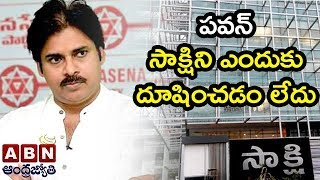 Why Pawan Kalyan Targets Media Except Jagan's Sakshi ? | Jagan Backs Pawan | Weekend Comment by RK