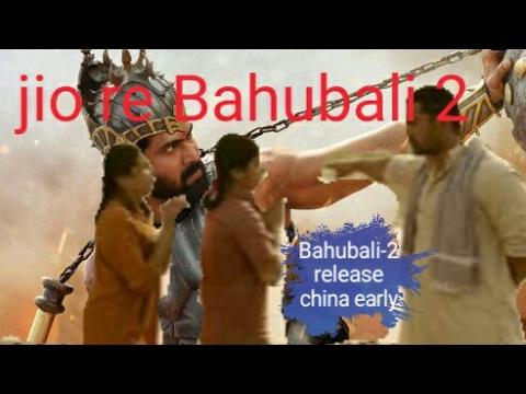 Bahubali 2 release china 1st Day box office prediction | Bahubali-2 vs Dandal worldwide fight thumbnail