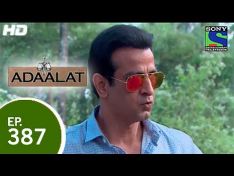 Adaalat - अदालत - Goa Mein Bhootia Car - Episode 387 - 10th January 2015 video
