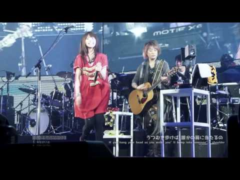 Ikinomo-gakari - Kimi ga iru + lyric 「いきものがかり キミがいる」 Live