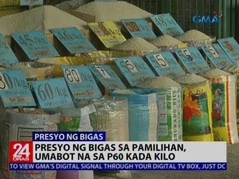 Presyo ng bigas sa pamilihan, umabot na sa P60 kada kilo thumbnail