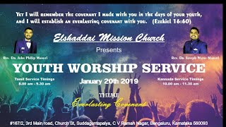 Elshaddai Mission Church Youth Worship Service