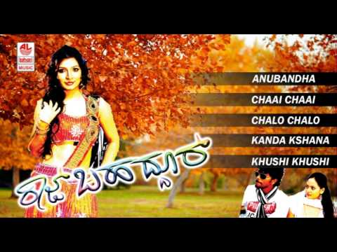 Latest Kannada Full Songs | Jukebox | Raj Bahadhur Movie video