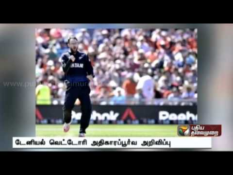 Daniel Vettori quits international cricket