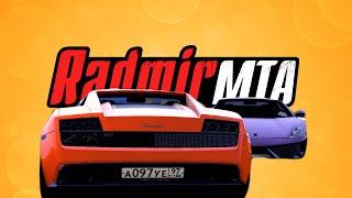 Скачать Radmir Mta Через Торрент - фото 2