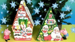 Surprise Merry Christmas from Peppa Pig and George Pig Kinder Eggs Santa Claus Holiday Edition