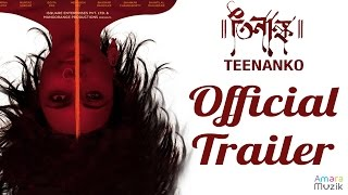 TEENANKO Bangla Movie | OFFICIAL TRAILER |Bithin Das| Rituparna, Mumtaz, Bidita, Indrasish, Arko