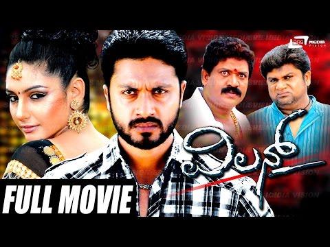 media kannada new movie bull bull movie free download