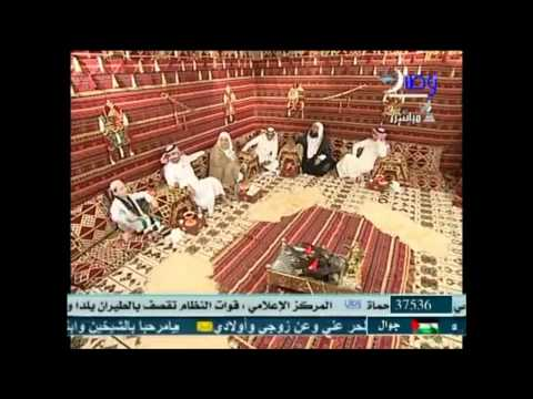 Sunni scholar sheikh adnan Al aroor exposed by his own son