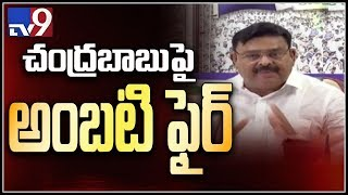 Ambati Rambabu counter to TDP leaders on Federal front