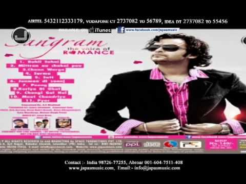 Changi Gal Nai_Sangram2012 Japas Music Latest Punjabi Songs
