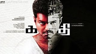 KATHTHI ISSUE - HAPPY ENDING