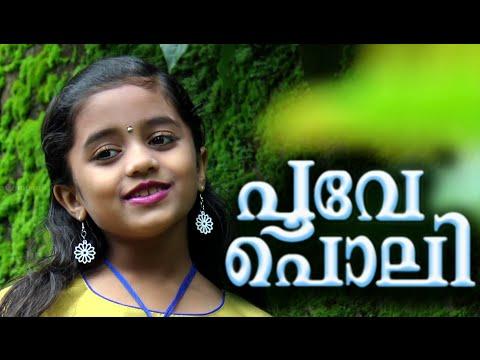 തിരുവോണനാളിലെൻ...|| Malayalam Onam Songs || Onam Special Songs 2016 || New Onam Songs Malayalam 2016