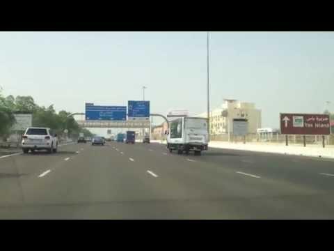 Abu Dhabi Enterance from Dubai - Free Driving HD