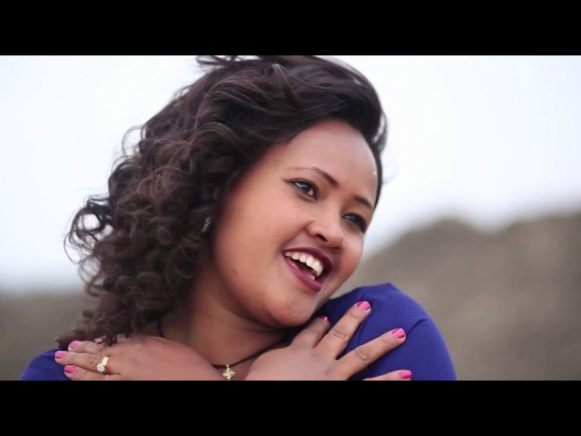 Serkalem Worku - Yet Dersehal- New Ethiopian Music 2017