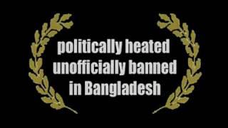 মেহেরজান- Meherjaan Bangla Movie Clip-2