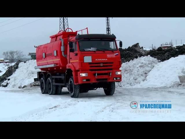 Видеообзор нефтепромысловой автоцистерны 20 м³ Камаз 6522 производства Уралспецмаш