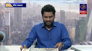 SIYATHA PATHTHARE  | 25 09 2017