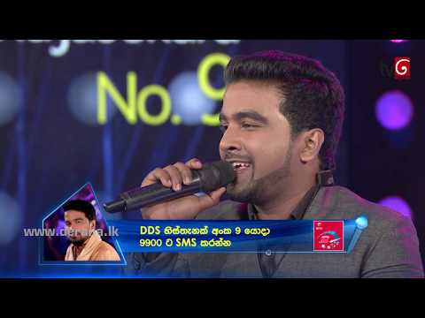 Dream Star Season 07 | Final 20 ( 01st Group ) Sasanka Rajasekara ( 26-08-2017 )