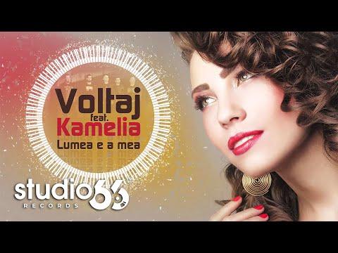 Sonerie telefon » Voltaj – Lumea ea mea (feat. Kamelia)