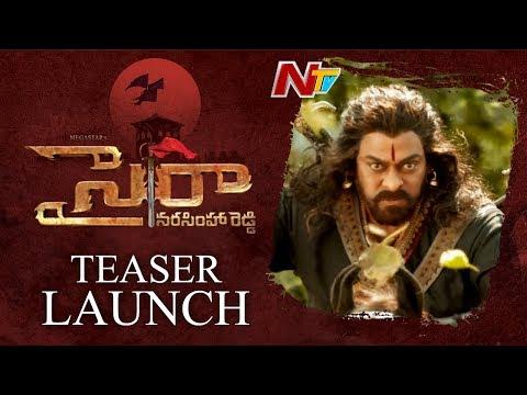 Sye Raa Narasimha Reddy Teaser Launched by Chiru Mother Anjana Devi | Chiranjeevi | Ram Charan