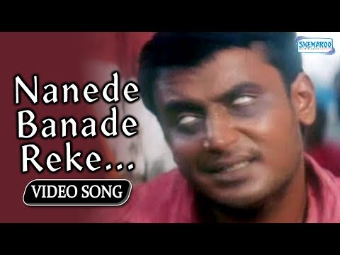 Nanede Banade Reke - Namma Preethiya Ramu - Kannada Hit Songs video