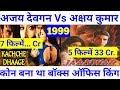 जानिए साल 1999 में अक्षय कुमार या अजय देवगन किसने किया था बॉलीवुड पर राज