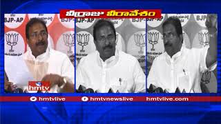 వీర్రాజు వీరేశం..! BJP MLC Somu Veerraju Fire On Chandrababu Naidu  | hmtv