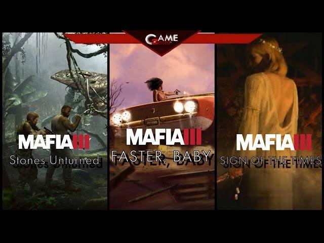 Mafia 3 вкусный контент с релизом!