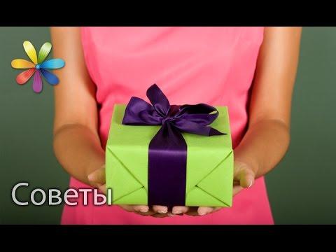 Делаем упаковку для подарков среднего размера. Лучшие советы «Все буде добре» от 24.12.15