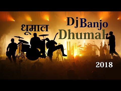 Best Tigerr Dj Dhumal | Audio jukebox 🎧🎼 | 02