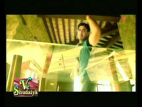 Aaja Meriye Jaane Full Song Ve Shudaiya | Diljit | Balvir Boparai...
